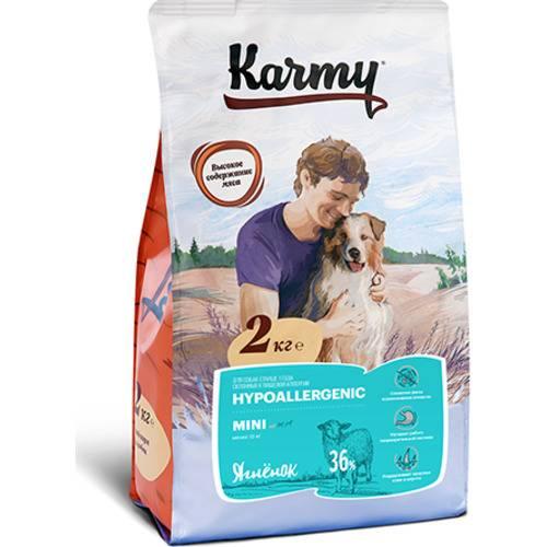 Полнорационный сухой корм для собак мелких пород Karmy  Hypoallergenic Mini 2 кг.