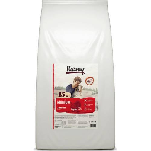 Karmy Medium Junior индейка полнорационный сухой корм для щенков средних пород в возрасте до 1 года 2 кг.
