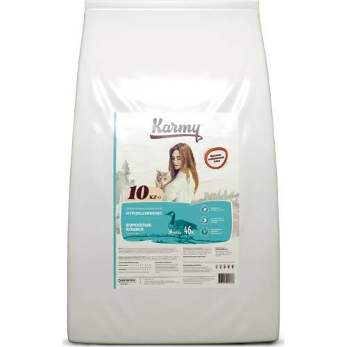 Karmy Hypoallergenic Полнорационный сухой корм для взрослых кошек 1.5 кг